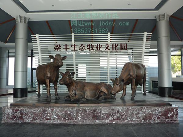 梁丰生态牧业文化园